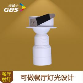 led背景墙射灯光柏士嵌入式射灯cob射灯餐厅商用可调焦射灯