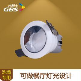 led洗墙灯光柏士背景墙射灯餐厅cob偏光射灯明装天花嵌入式筒灯