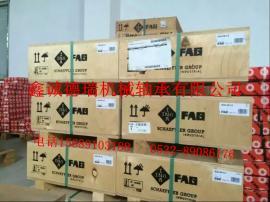 FAG轴承经销商立磨专用进口轴承淄轴承博代理公司
