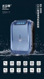 水总管CACS高周波螺旋脉冲清洗机高配版版