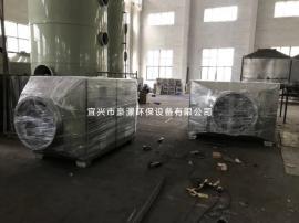 光氧催化废气处理设备 低温等离子空气净化器工业一体机