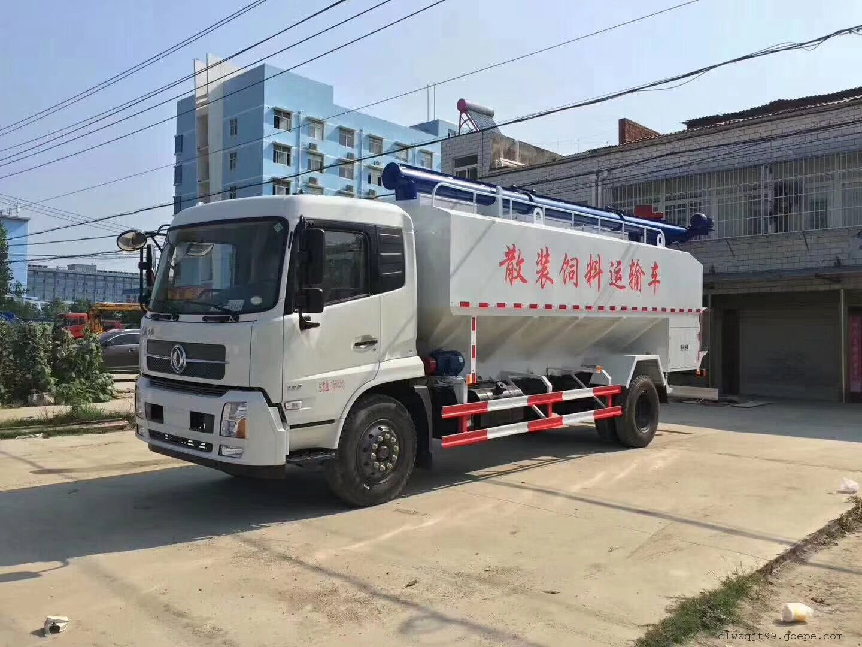 散装饲料运输车C证可开 20方散装饲料运输车