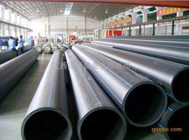 pe给水管 hdpe100供水管公称压力1.6MPa塑料上水管材