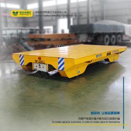 有轨电动平板车 10吨重载搬运车 铁路轨道平板车