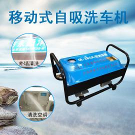熊猫高压清洗机QL-380A商用洗车机220v全铜自助洗车行洗车泵