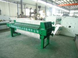 各种型号压滤机生产企业,明华品牌污水处理专家。