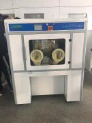 LB-800S分体式 低浓度恒温恒湿称量系统