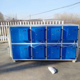 工业除烟雾油高压低温等离子废气处理设备