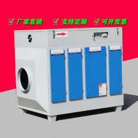 UV光氧废气净化器工业废气除臭等离子空气净化器环保设备