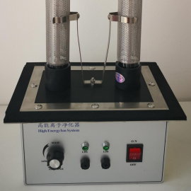 高能离子发生器在工业中的应用 离子除臭设备