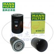 MANN-FILTER(曼牌滤清器)油滤W940/21