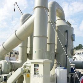 PVC塑料风机、PP离心风机 实验室通风设备