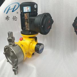 防爆隔膜计量泵 不锈钢隔膜式计量泵