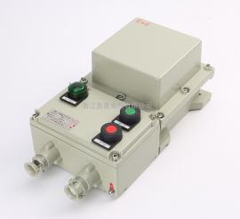 BQD53-10A/380V防爆�磁��悠�