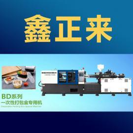 鑫正来一次性餐具生产设备一次性餐具制造机器全自动生产线