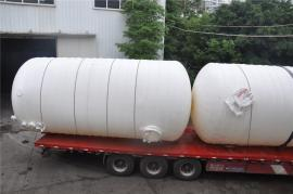 15m3pe塑料储罐-一次成型-耐酸碱 寿命长