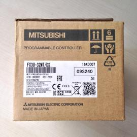 三菱FX3U-32MT/DS,三菱PLC