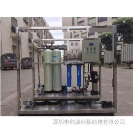 大型RO纯化水设备 反渗透纯水设备 一级反渗透纯水处理系统