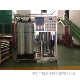 食品饮用纯水超纯水设备CYHB-5T