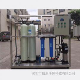 工业去离子超纯水设备