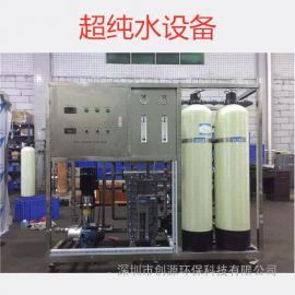 反渗透纯净水装置食品引用纯水处理 饮用水纯水设备 全自动系统