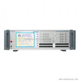 益和 *线材检测机8730