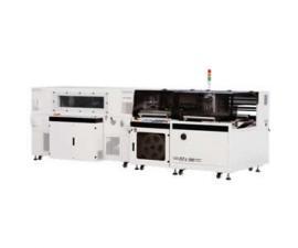 全自动L型热缩包装机BTA-500