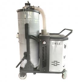 工业吸尘器 市工业吸尘器 单相吸尘器