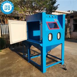 模具喷砂机 1010箱式手动喷砂机