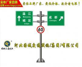 双悬臂交通标志杆,交通反光标志牌制作