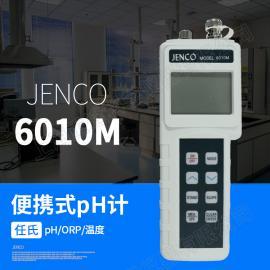 任氏 6010M 便�y式pH/mV/ORP�囟�z�y�x