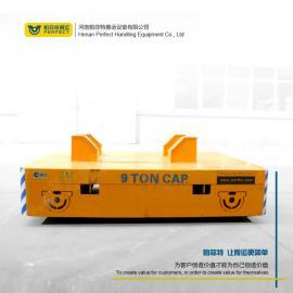 电动无轨平板运输车 25t无轨电动平板车 无轨模具转运车
