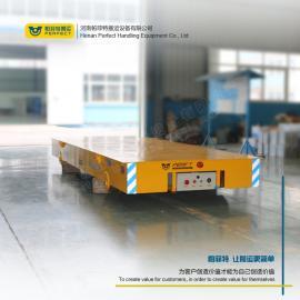 涂装北京赛车无轨模具搬运车平台车电动平板车
