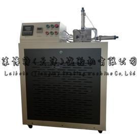 低温脆性试验仪 低温脆性测定仪 低温脆性试验仪
