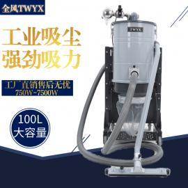 工业地坪干式吸尘器 旋风分离器集尘 工业吸尘器