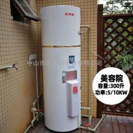 300L/400L/500L美容院电热水器、足疗店热水器、美容美发店热水器