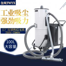 工业吸尘器 移动式焊烟吸尘器 吸颗粒工业吸尘器