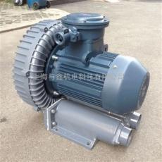 涡轮式真空上料高压防爆气泵