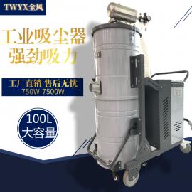 吸水泥用工业吸尘器 旋风分离器集尘 地面面粉工厂工业吸尘器