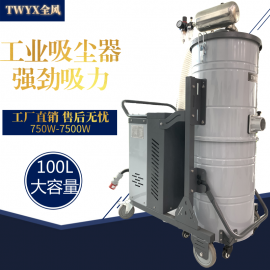 大型工业吸尘器粉尘 中压吸尘器 双桶工业灰尘吸尘器
