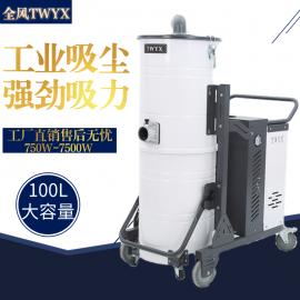 低噪音工业粉尘吸尘器 分板机工业吸尘器 干湿两用吸尘器
