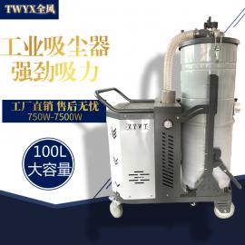 吸水泥用工业吸尘器 吸尘器塑料集尘 工业吸尘器4800w干温两用式