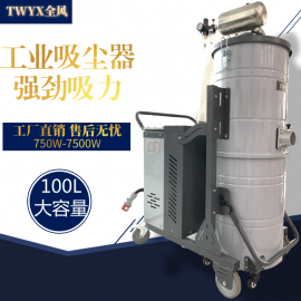 工业布袋吸尘器吸高温烟气 移动式焊烟吸尘器 工业高压吸尘器