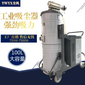 工业地面粉尘吸尘器 焊烟烟尘吸尘器 漩涡吸尘器