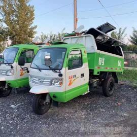小型垃圾车 农用三轮垃圾车 垃圾清运车 街道环卫垃圾清理