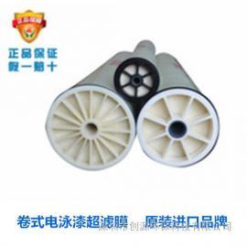 星达电泳漆超滤膜 4寸膜 8寸膜 10寸膜 进口超滤膜