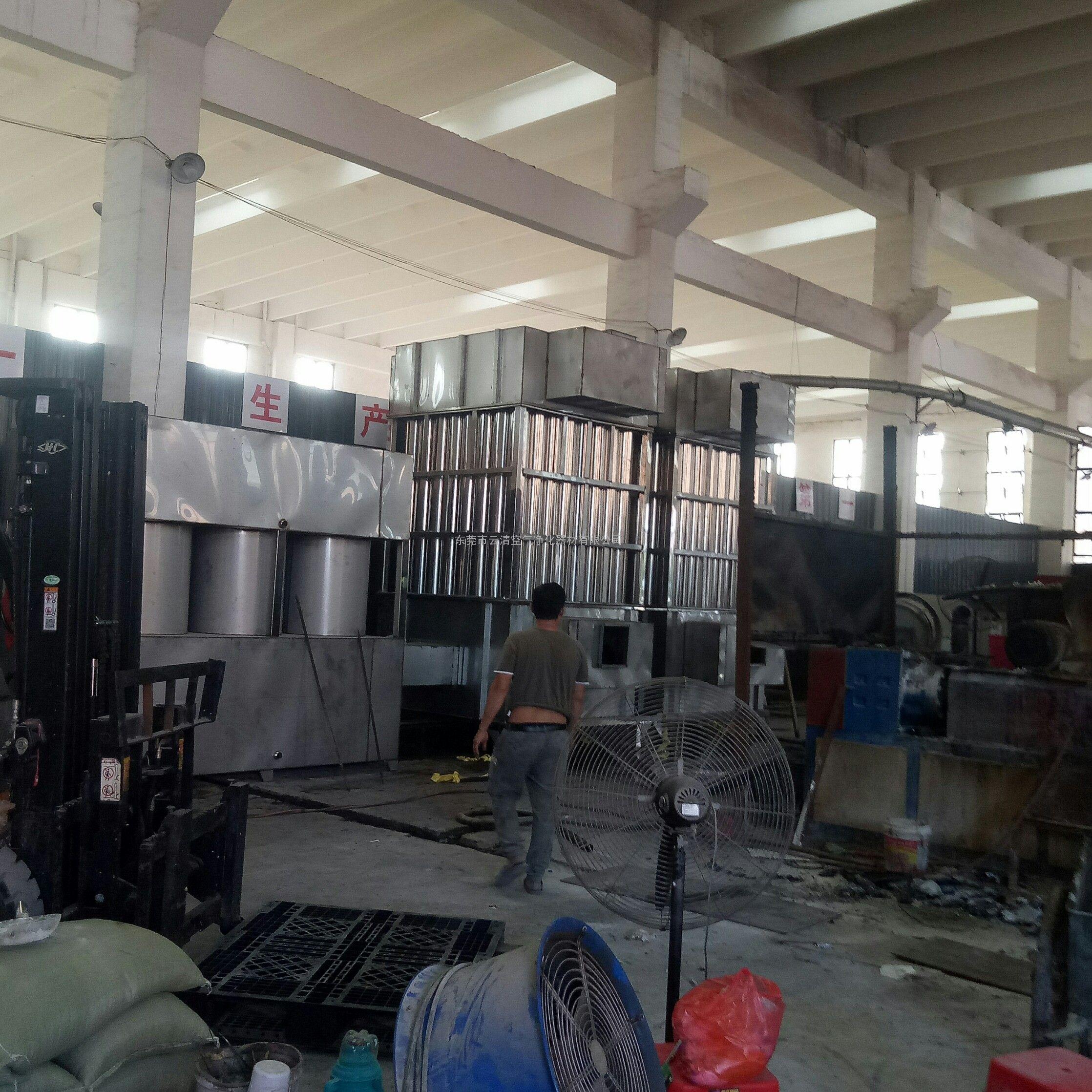 PP.PE塑料颗粒厂除烟除臭味湿式高压静电废气治理设备