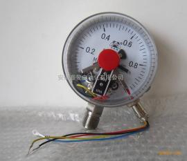 鑫昱YX-150电接点压力表 支持非标定制