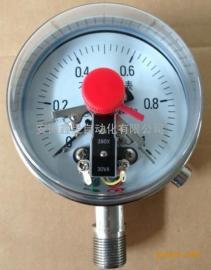 鑫昱YNXC-100ZT轴向带前边耐震电接点压力表 各类电接点压力表