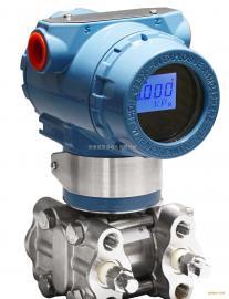 3851DP型流量差压变送器 压力变送器